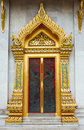 Temple Door Royalty Free Stock Photos - 21388898
