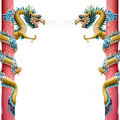 Twin Gold Chinese Dragon Royalty Free Stock Image - 21450946