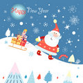 Funny Santa Claus On The Hill Royalty Free Stock Photo - 21493935