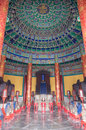 Imperial Vault Of Heaven Stock Images - 21822084