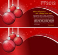 Vector Christmas Background With Place For Text Stock Photos - 21919213