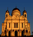 Moscow Church Stock Photography - 224622