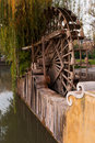 Watermill Royalty Free Stock Photography - 22486657