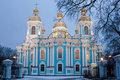 St. Nicholas Cathedral In Saint-Petersburg Stock Images - 22857424