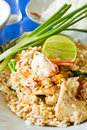 Thai Fried Rice Stock Photography - 23081702