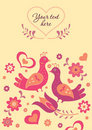 Folk Style Card Royalty Free Stock Images - 23111709