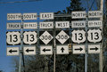 Interstate Road Signs With Directional Arrows Stock Photo - 23151490