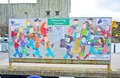 Art Work In Highland Recycling Centre. Stock Image - 23669911