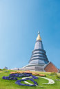 Pagoda On The Top Of Mountain Royalty Free Stock Photo - 23856645