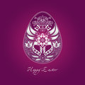 Decorative Easter Egg Royalty Free Stock Image - 23899896