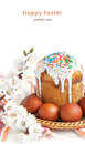 Easter Cake Royalty Free Stock Images - 24007709