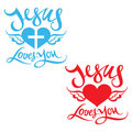 Jesus Loves You Royalty Free Stock Photos - 24057938
