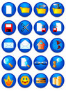 The Web Icon. Royalty Free Stock Image - 2415136