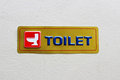 Sign Of Public Toilets WC. Royalty Free Stock Photos - 24116558