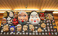 Traditional Japanese Theater Masks Royalty Free Stock Images - 24390449