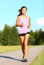 Power Walking Woman In Park Stock Images - 24523864