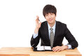 Portrait Of Young Business Man Stock Images - 24531584