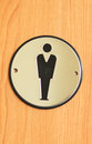 Toilet Sign For Men Royalty Free Stock Images - 24636379
