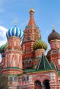 Moscow Kremlin, Red Square, St.Basil Cathedral Stock Photos - 24669263
