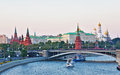 Moscow Kremlin And The River Stock Image - 24846721