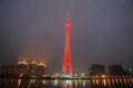 Guangzhou Tower At Night Stock Images - 24879724