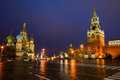 Moscow Kremlin Stock Photography - 24925132
