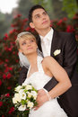 Just Married Couple Looking Royalty Free Stock Photo - 25130935