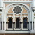 Window Of The Spanish Synagogue Stock Images - 25278144