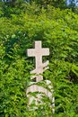 Stone Monument On A Grave Stock Photography - 25302182