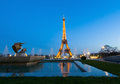 Eiffel Tower Paris And Statue Of Bull Head Stock Photos - 25917493
