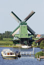 Windmill In Holland Royalty Free Stock Photo - 25929535
