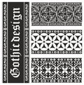 Set Of Seamless Black-and-white Gothic Ornaments Stock Photography - 26123672