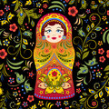 Russian Doll Stock Images - 26161144