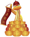 Chinese Snake With Hat Banner And Gold Bars Royalty Free Stock Photo - 26381985
