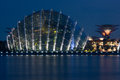 Garden By The Bay Stock Images - 26512824