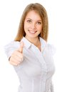 Happy Business Woman Stock Images - 26663354