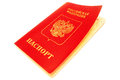 Russian Passport. Stock Images - 26689674