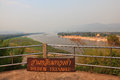 The Famous Golden Triangle The Mekong River Stock Photography - 26894442