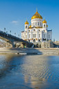 Cathedral Of Christ The Saviour, Moscow Stock Images - 26987214
