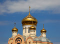 Golden Domes And Crosses Orthodox Cathedral. Stock Photos - 27001163