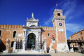 Venice Arsenal And Naval Museum. Stock Photography - 27127932