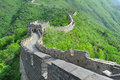 Great Wall Of China Royalty Free Stock Photography - 27200757