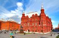 State Historical Museum In Moscow Royalty Free Stock Photo - 27288205