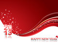 Happy New Year 2013 Stock Photo - 27978670