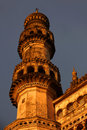 Minaret Royalty Free Stock Photography - 28065077