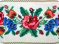 Embroidered Good By Cross-stitch Pattern Stock Photo - 28279460