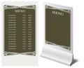 Template For Menu Stock Photo - 28305600
