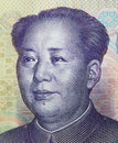 MAO Zedong Royalty Free Stock Photography - 28559337