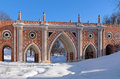 Large Bridge In Tsaritsyno, Moscow, Russia Royalty Free Stock Photography - 28821497