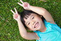 Child Lying On Grass Royalty Free Stock Photography - 28851177